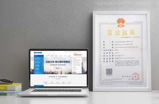 惠州小微企业德赢app官网下载安装