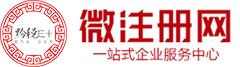 贵州如意恒通财务管理咨询有限vwin德赢官方